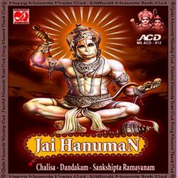 Jai Hanuman Chalisa - Dandakam - Sankshipta Ramayanam - Prabhakar