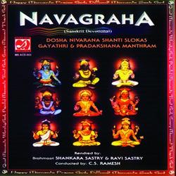 Navagraha Dosha Nivarana Slokas songs