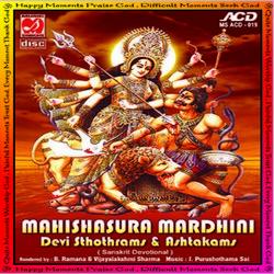 Mahishasura Mardhini - Devi Sthothrams - Ashtakams