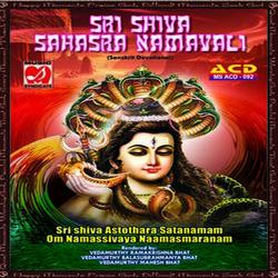 Sri Shiva Sahasra Namavali songs