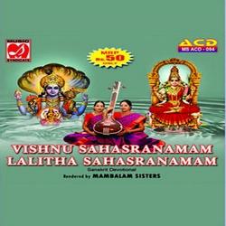 Vishnu Sahasranamam - Lalitha Sahasranamam