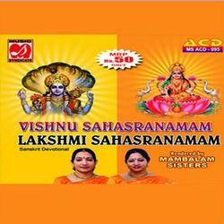 Vishnu Sahasranamam - Lakshmi Sahasranamam