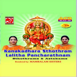 Kanakadhara Stotram - Lalitha Pancharathnam - Stotrams And Ashtakams songs