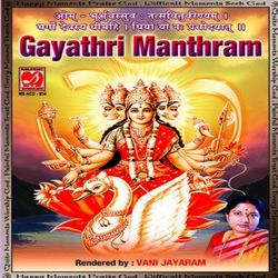 Gayathri Manthram - Vani Jayaram songs