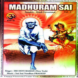 Listen to Ramachandra Krupalo (Thulsi Das) songs from Madhuram Sai - Vol 1