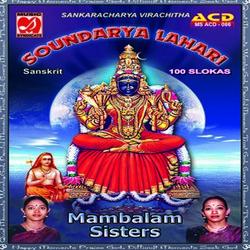 Soundarya Lahari - Mambalam Sisters songs