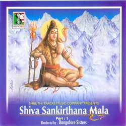 Listen to Shiva Namavalyashtakam songs from Shiva Sankirthana Mala - Part 1