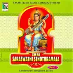 Shri Saraswathi Sthothramala - Part 2