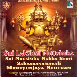 Sri Lakshmi Narasimha Sri Narasimha Nakha Stuti Sahasranamavali Mrutyunjaya Stotram