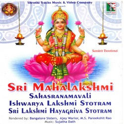 Sanskrit Devotional Songs - Hinduism Songs - Raaga com - A