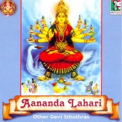 Aananda Lahari songs
