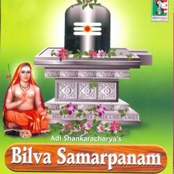 Bilva Samarpanam songs