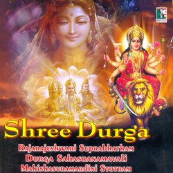 Shree Durga Rajarajeshwari Suprabhatham Durga Sahasranamavali Mahishasuramardini Stotram