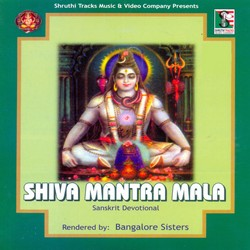 Listen to Shiva Suprabhatham songs from Shiva Mantra Mala