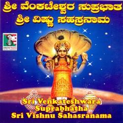 Sri Venkateshwara Suprabhatha And Sri Vishnu Sahasranama songs