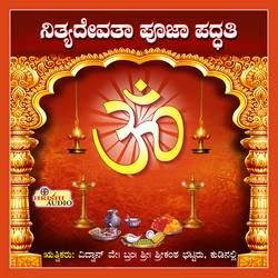Nithya Devatha Pooja Paddathi songs