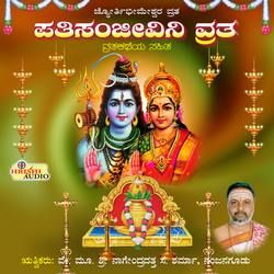 Pathi Sanjeevini Vratha songs