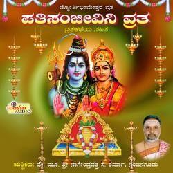 Pathi Sanjeevini Vratha songs