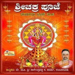 Sri Chakra Pooje songs
