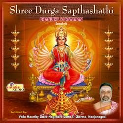 Sri Durga Saptha Shathi songs