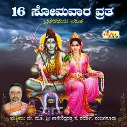 Sri Hadinaaru Somavara Vratha songs