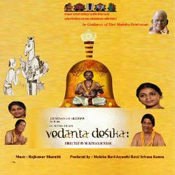 Listen to Cudu Indariki songs from Vedanta Desika