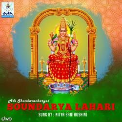 Adi Shankaracharyas Soundarya Lahari songs