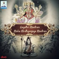 Gayathri Mantram Maha Mruthyumjaya Mantram songs
