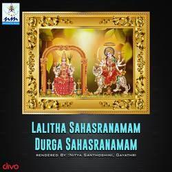 Lalitha Sahasranamam Durga Sahasranamam songs