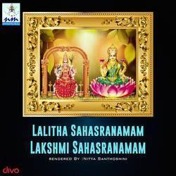 Lalitha Sahasranamam Laxmi Sahasranamam songs