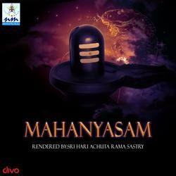 Telugu Devotional Songs - Hinduism Songs - Raaga com - A World Of Music