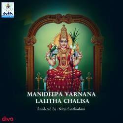 Manideepa Varnana Lalitha Chalisa songs
