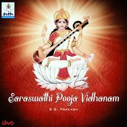 Saraswathi Pooja Vidhanam songs