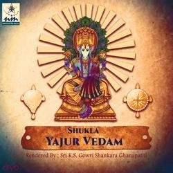Shukla Yajur Vedam songs