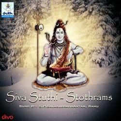 Siva Stuthi Stothrams songs