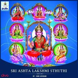 Sri Ashta Lakshmi Sthuthi songs