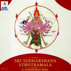 Sri Sudharshana Sthotramala songs