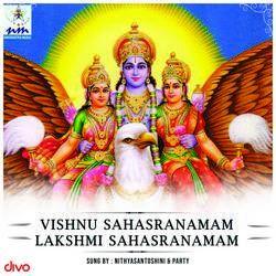 Vishnu Sahasranamam Lakshmi Sahasranamam songs