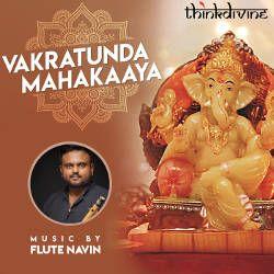 Vakratunda Mahakaaya