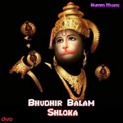 Bhudhir Balam Shloka songs