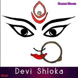 Devi Shloka songs