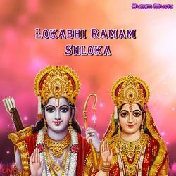 Lokabhi Ramam Shloka