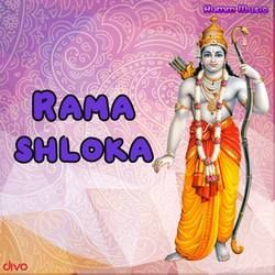 Rama Shloka songs