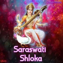 Saraswati Shloka