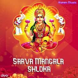 Sarva Mangala Shloka songs