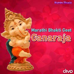 Ganaraja Marathi Bhakti Geet songs