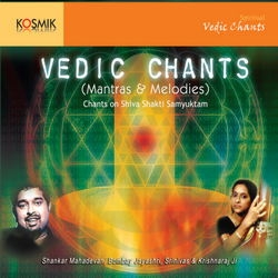 Vedic Chants songs