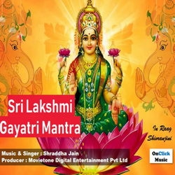 Sri Lakshmi Gayatri Mantra songs
