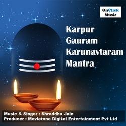 Karpur Gauram Karunavtaram Mantra songs