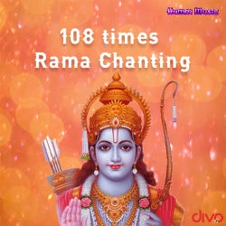 108 Rama Chanting songs